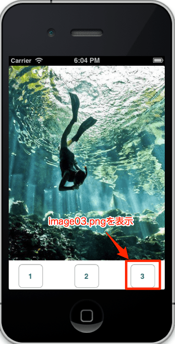 imageview08